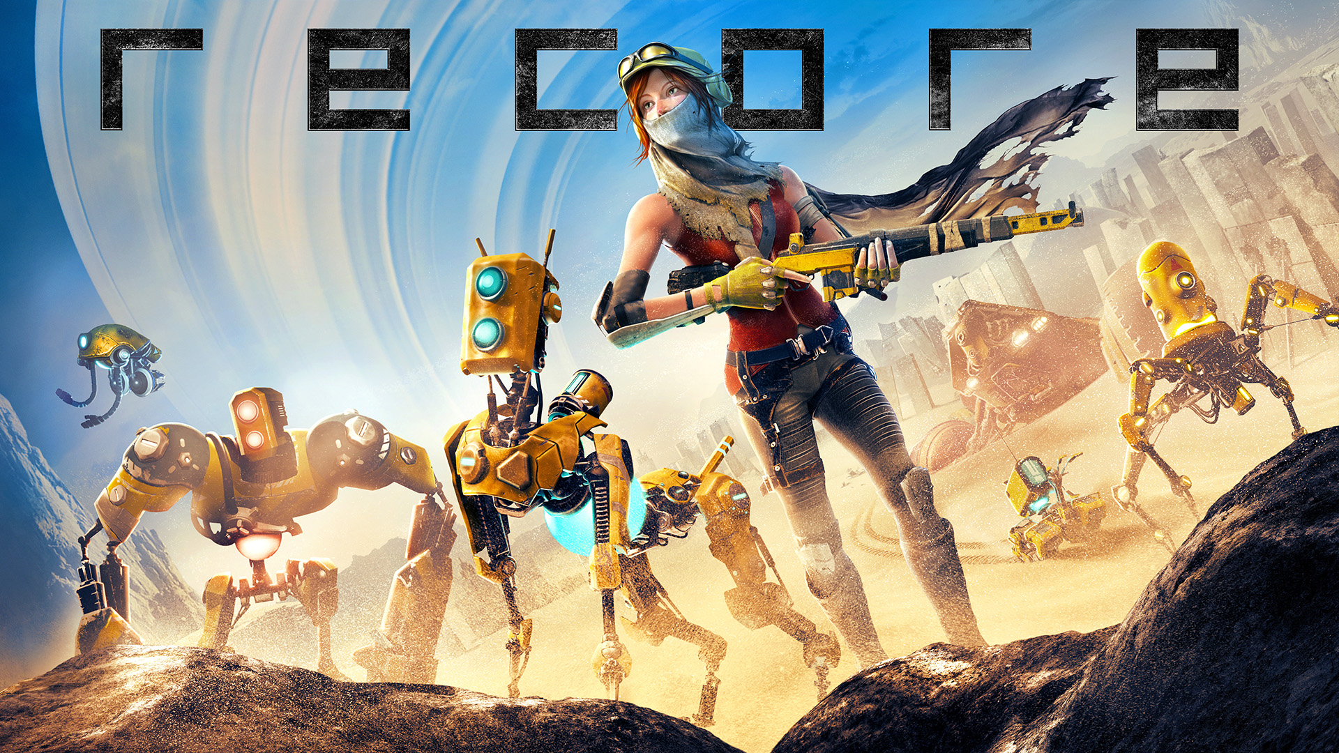 ReCore telecharger gratuit de PC et Torrent
