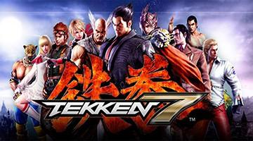 Tekken 7 télécharger gratuit pour PC